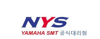 (주)엔와이에스는 YAMAHA SMT INNOVATION 공식에이전시 입니다